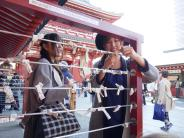 Reisebericht: Japan - zwischen Technik und Tradition
