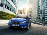 Auto: Ford frischt den Focus auf:Weniger Knöpfe, mehr Assistenten