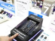 Samsung Galaxy Note 7: Kein Galaxy Note 7 im Flugzeug: Lufthansa verbietet Samsung-Handy