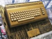 PC-Pionier: Commodore-Retro-Schau: Die Computer-Legende aus Braunschweig