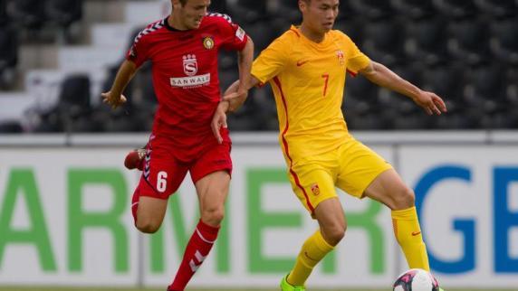 Chinas U20-Fahnen-Eklat: FSV Frankfurt lehnt Einschränkungen der freien Meinungsäußerung ab