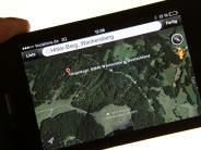 """Oberbayern: Heigelkopf ist nicht mehr """"Hitler-Berg"""": Wackersberg gewinnt gegen Google"""
