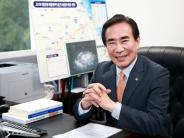 Pyeongchang 2018: Olympia-OK-Chef:Mängel wurden erkannt und werden gelöst