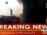 Pakistan: Mindestens 139 Tote nach Explosion von Tanklaster
