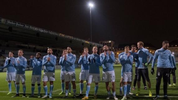 Stromausfall: Partie TSV Buchbach mit 1860 München abgesagt
