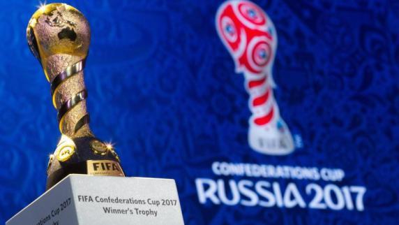WM-Qualifikation: Deutschland schlägt Aserbaidschan 4:1