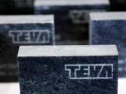 """Ulm: Teva befindet sich in """"kritischer Lage"""""""
