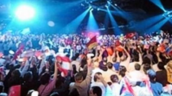 Single party neu ulm