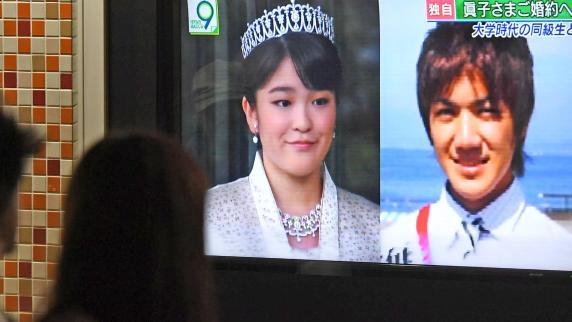 Prinzessin Mako von Japan verzichtet für Liebe auf den Thron