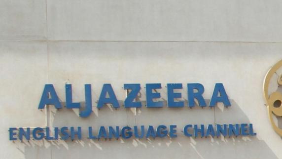 Ägypten sperrte 21 Internetseiten, auch Al-Jazeera betroffen