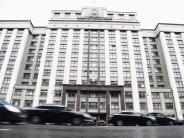 Staatliche Kontrolle: Russland droht Deutscher Welle und US-Auslandsmedien