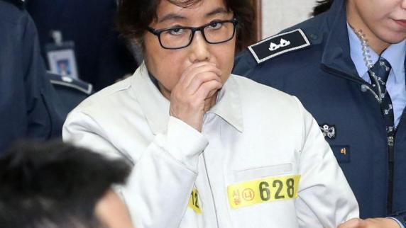 Südkoreanische Polit-Affäre führt in den Taunus