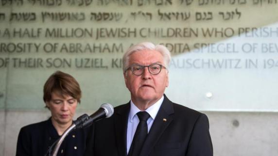 Deutscher Bundespräsident Steinmeier besuchte Yad Vashem