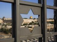 Nach Protesten: Tempelberg-Krise: Israel baut Metalldetektoren wieder ab