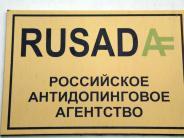 Bedingungen nicht erfüllt: WADA: Russlands Anti-Doping-Agentur bleibt suspendiert
