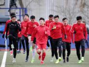 Fußball: DFB setzt Testspiele mit China-Nachwuchs aus