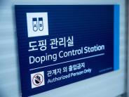 In-Pyeongchang-steht-eine-russische-Bobp