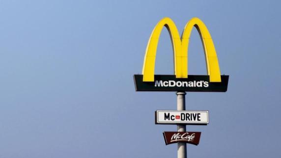 Kontinuierliche Erweiterung des Liefergebietes — McDonald's