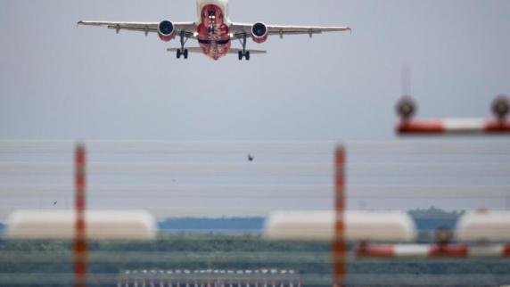 Air Berlin muss zehn Millionen Euro zahlen