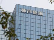 Nummer drei der Branche: Razzia bei Kobe Steel wegen Fälschungsskandal