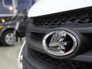 Traditionsmarke aus Russland: Russische Automarke Lada optimistisch für 2018